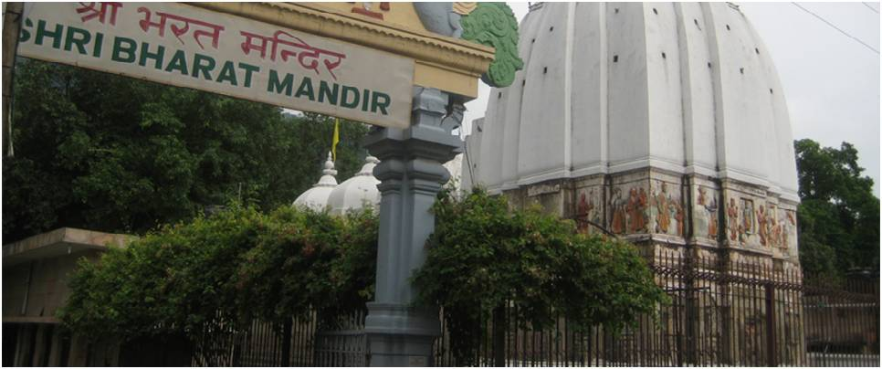 Rishikesh Bharat Mandir