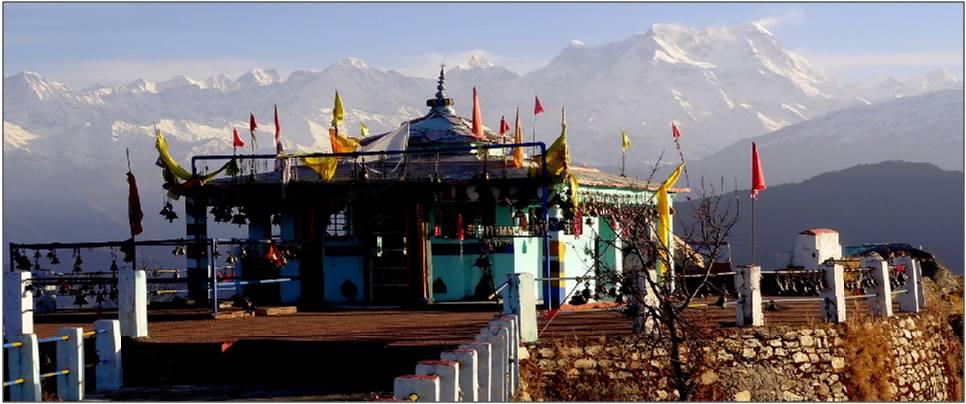 Kartik Swami Temple Trekking Uttarakhand