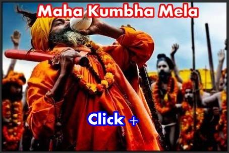 ardh-kumbh-mela-haridwar